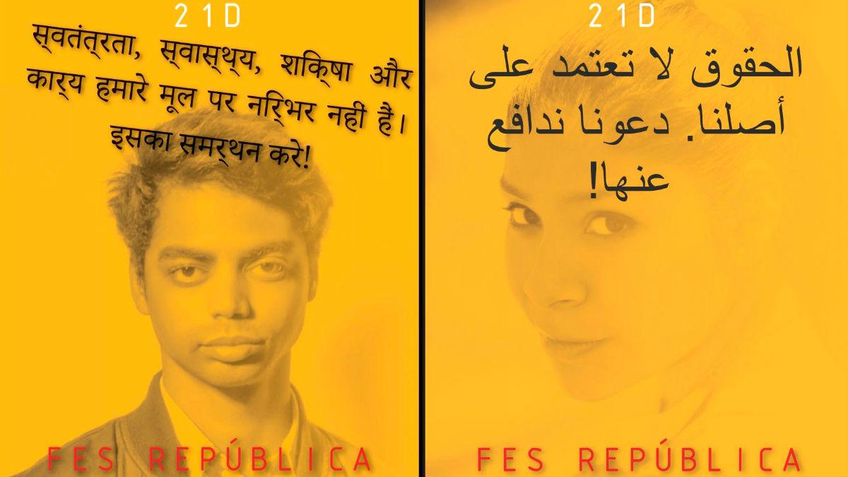 Campaña de la ANC para que los independentistas ganen el voto musulmán el 21-D (Foto: E-Notícies)