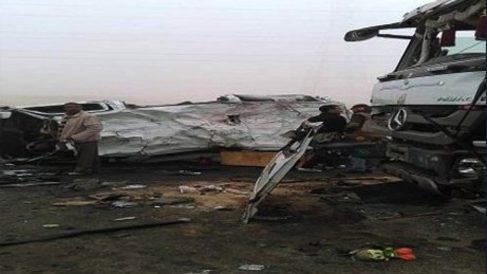 Escena del accidente en Beni Suef, cerca de El Cairo (Egipto).