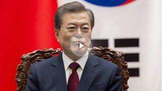 El Presidente de Corea del Sur, Moon Jae In. Foto: AFP