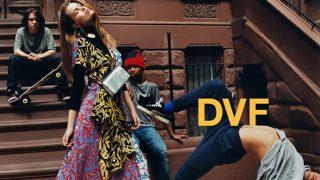 Campaña de publicidad de Diane Von Furstenberg (Foto. Diane Von Furstenberg)