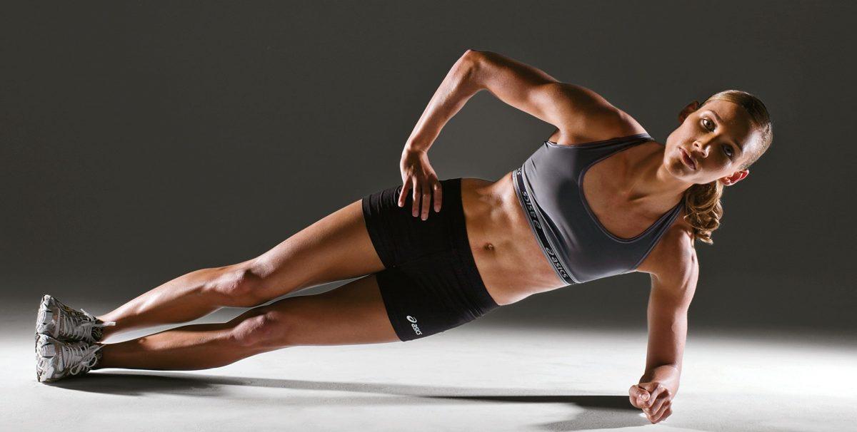 tipos+de+ejercicios+para+desarrollar+la+flexibilidad+muscular