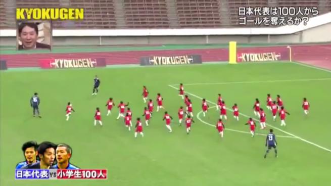 Tres futbolistas contra cien niños, el original partido de fútbol en Japón