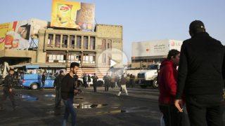 Lugar del atentado en Bagdad. (Foto: AFP)