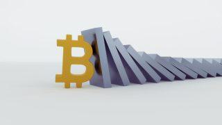 Bitcoin (Foto: ISTOCK).