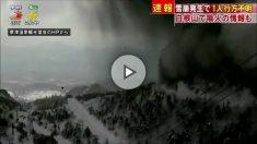 El volcán Shirane, en el centro de Japón, ha entrado en erupción de manera repentina.
