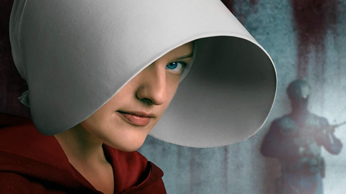 The Handmaid's Tale (HBO)