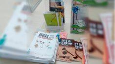 Los folletos de Zaragoza que hacen apología del consumo de drogas están al alcande de cualquiera