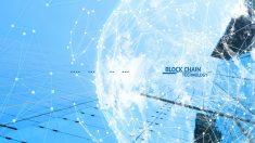 blockchain (foto: ISTOCK).