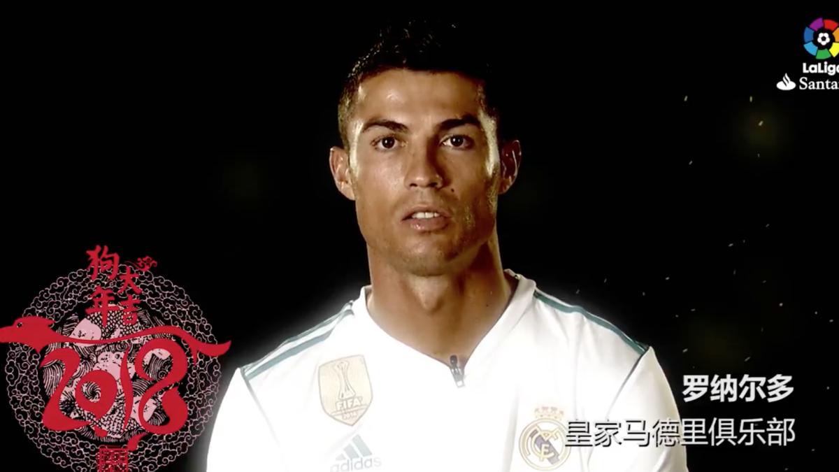Cristiano Ronaldo felicita el Año Nuevo Chino.