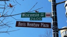 Placa de homenaje a Boris Nemtsov en Washington