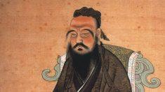 Una pintura de Confucio del año 1770.