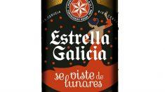 Estrella Galicia se viste de lunares (Foto:Estrella Galicia)