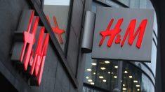 Tienda de H&M (Foto. Getty)