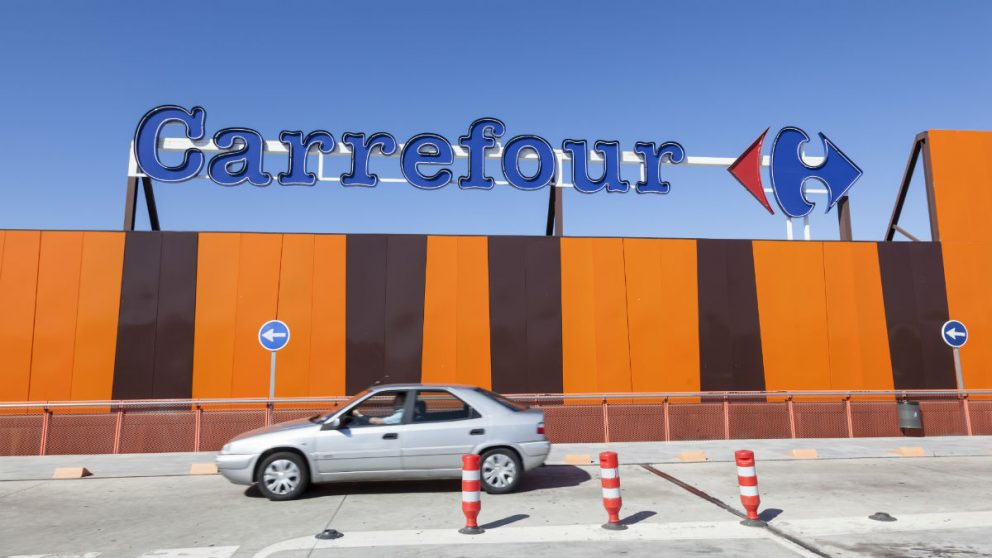 Supermercado de Carrefour (Foto: iStock)