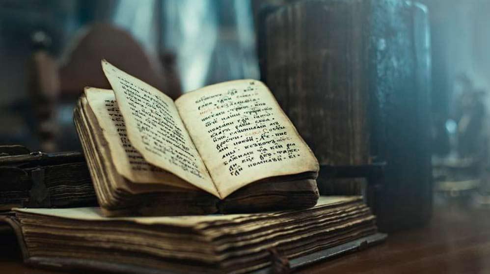 Bibliosmia Adoras El Olor A Libros Antiguos