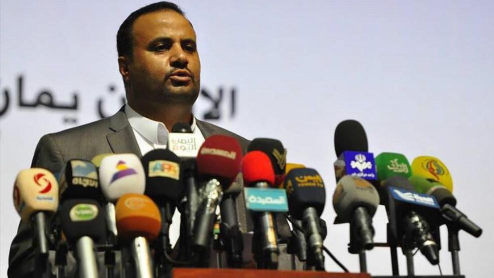 Saleh al Samad, jefe político de los rebeldes hutíes en Yemen.