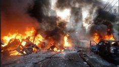 Aspecto del exterior a la mezquita de Mubi, en Nigeria; tras la serie de atentados.