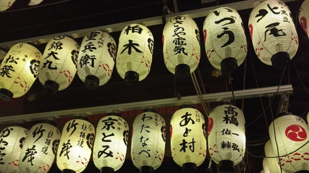 Todos los pasos para saber cómo hacer una lámpara de papel japonesa