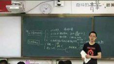Instituto chino vigila a los alumnos en clase con la última tecnología