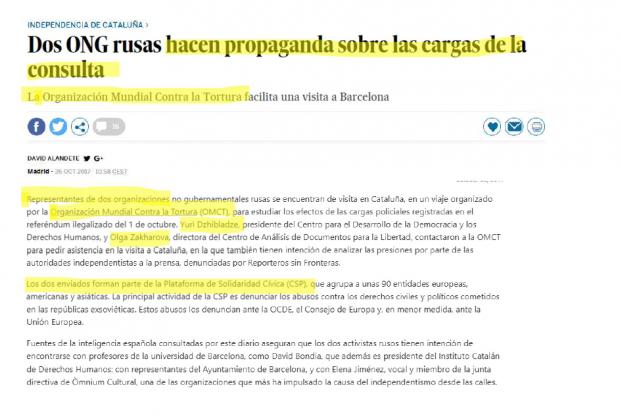 La noticia de 'El País' sobre las 'fake news' de dos rusos en Cataluña también era un 'fake'