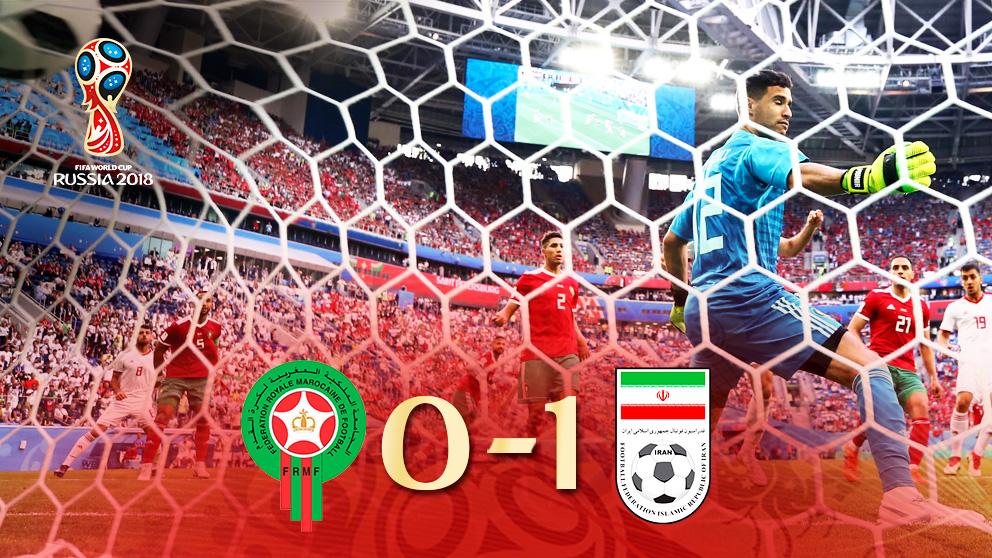 Resultdo-marruecos-iran-copa-del-mundo-interior