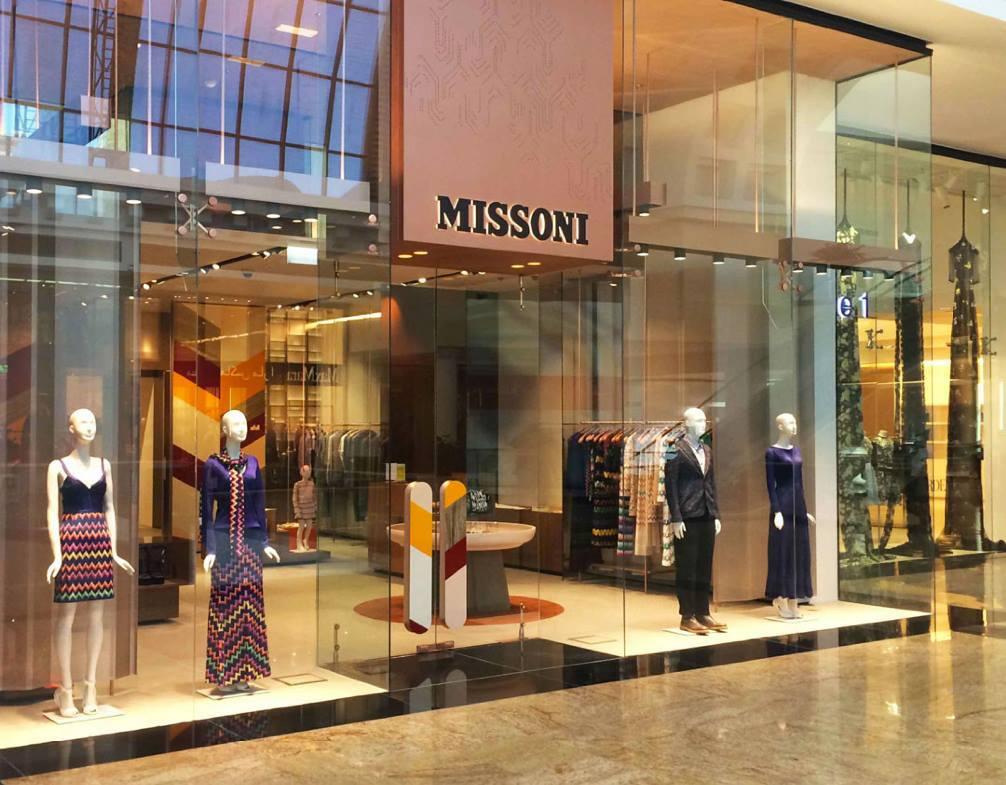 Una de las tiendas de la marca Missoni (Foto. FB)
