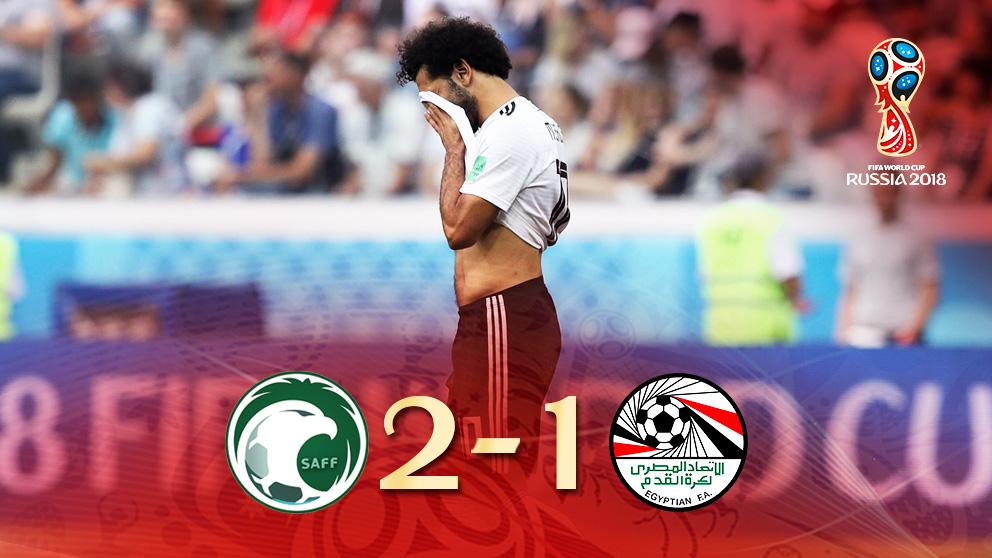 Salah marcó pero Egipto perdió contra Arabia Saudí (2-1).