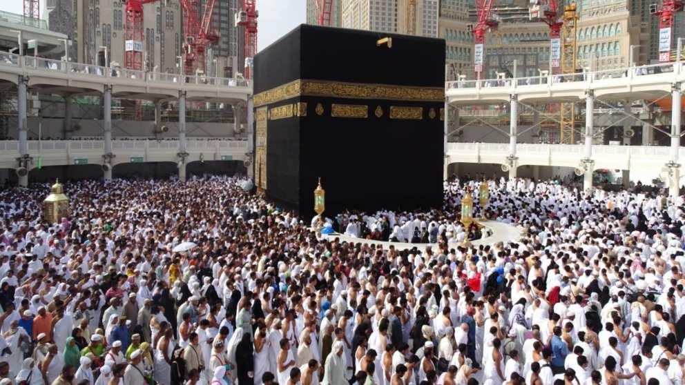 Cuáles son los Mandamientos del Islam