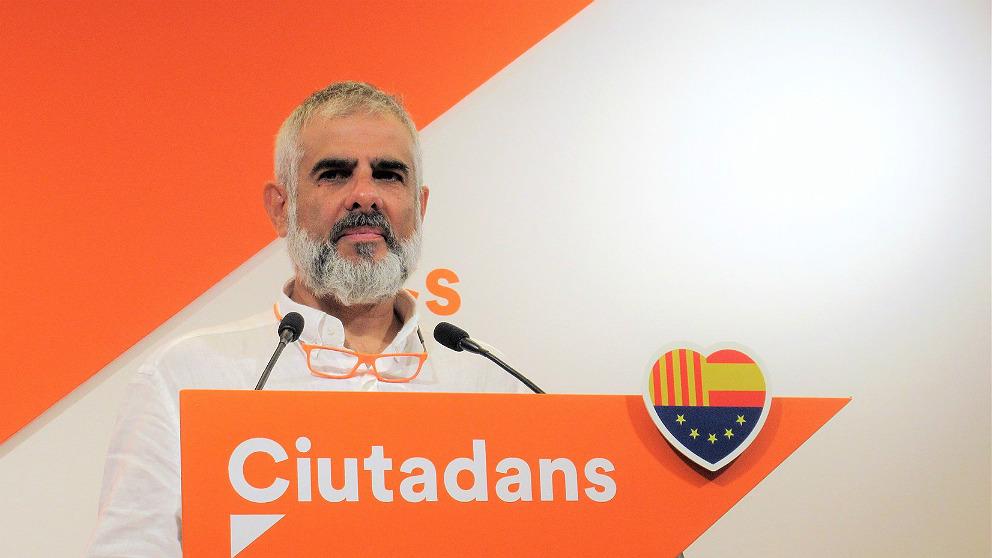 Carlos Carrizosa, portavoz de Ciudadanos en el parlament de Cataluña. (EP)