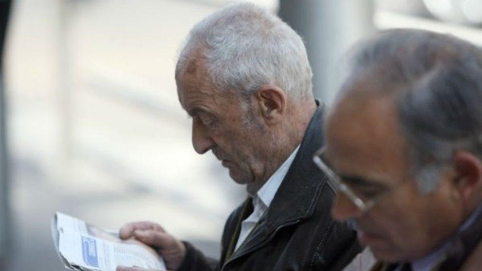 Pensionistas (Foto: Archivo/EP)