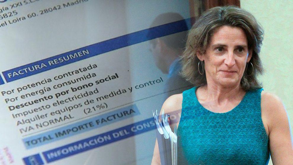 Teresa Ribera, ministra de Energía.