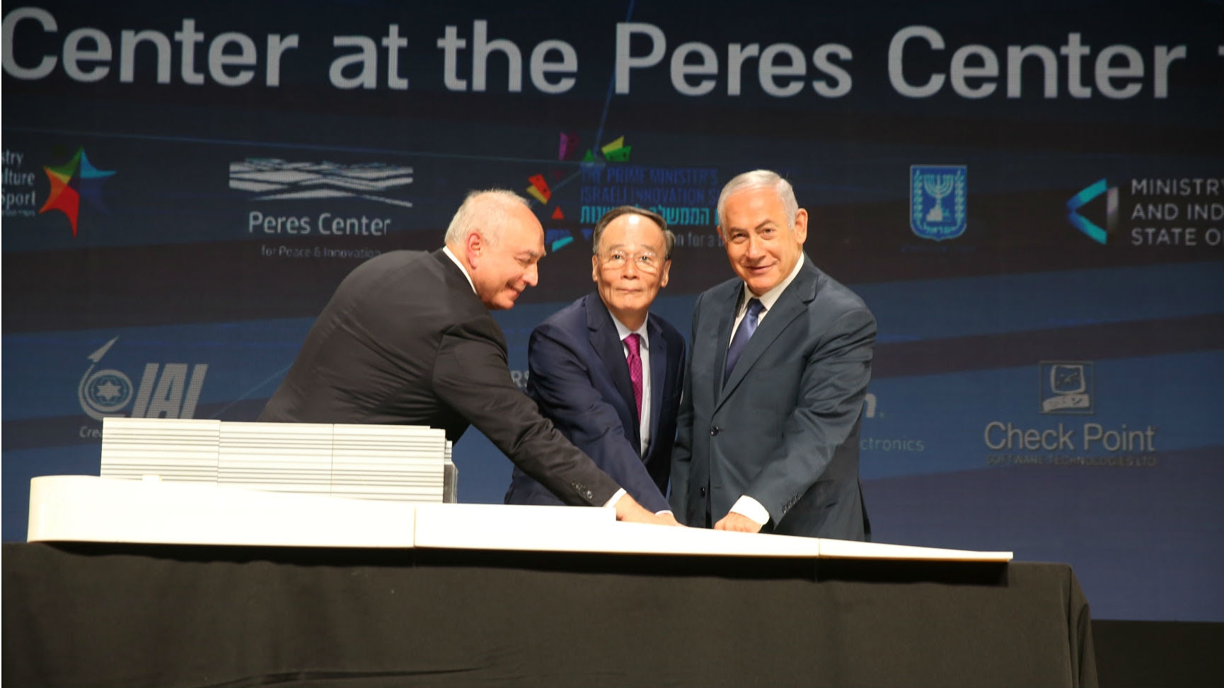 China e Israel cierran un acuerdo estratégico de colaboración. Europa y España no están en las prioridades de uno ni de otro