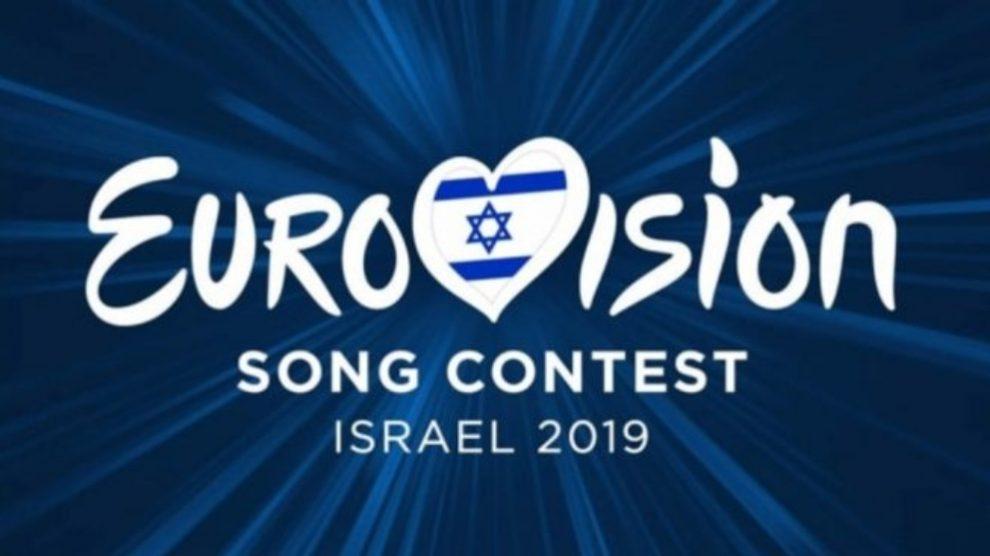 'Eurovisión 2019' se celebrará en Israel este año en mayo