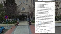 Centro de Atención a personas con discapacidad física (CAMF) del Imserso en Leganés.