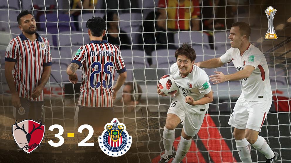 El Kashima jugará contra el Real Madrid las semifinales del Mundial de Clubes 2018.