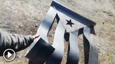 El comando constitucionalista 'Equipo Mazinger' desmonta la estelada de hierro que había colocada en Amer (Gerona), donde nació Carles Puigdemont