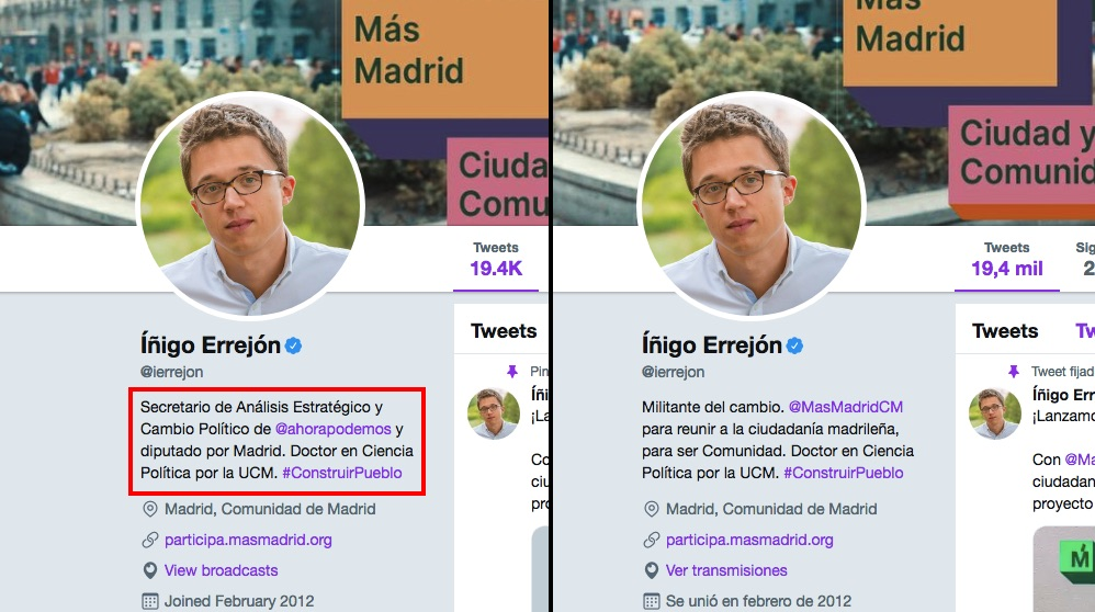 Antes y después del perfil en Twitter de Errejón.