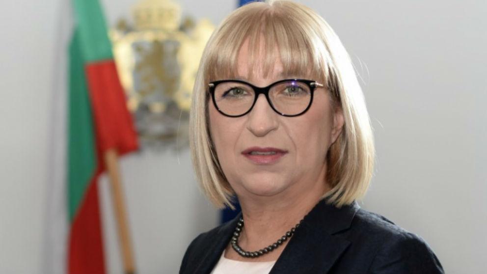Tsetska Tsacheva