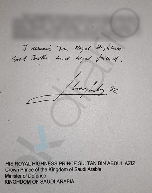 Recuerdos a su Alteza Real, buen hermano y al príncipe real.