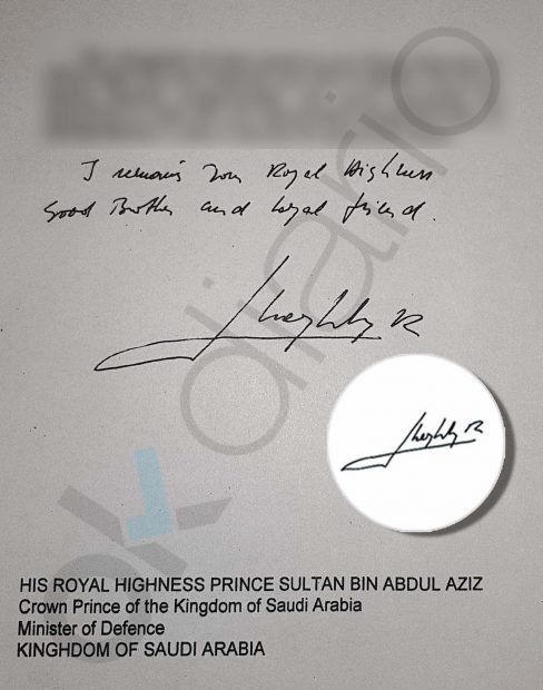 Firma del emérito Rey Juan Carlos I.