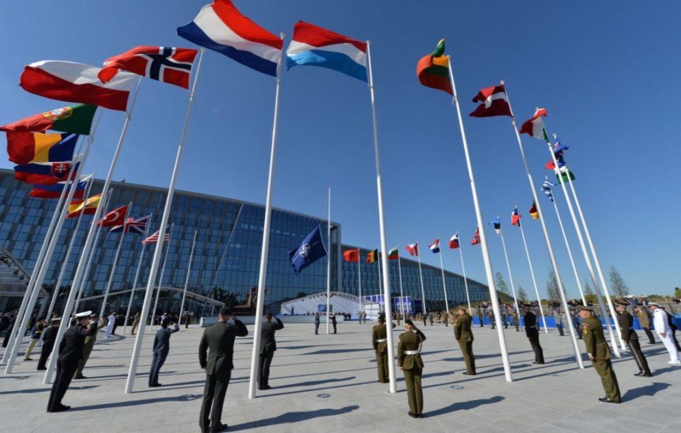 Sede de la OTAN.