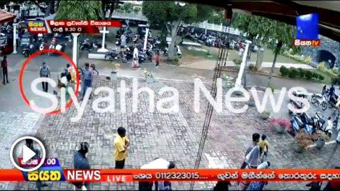 Imagen del terrorista andando por las calles con la mochila llena de explosivos.