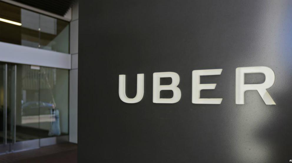 Sede de Uber en San Francisco