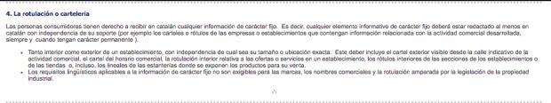 Ley de rotulación en Cataluña. Fuente: http://consum.gencat.cat. (clic para ampliar).