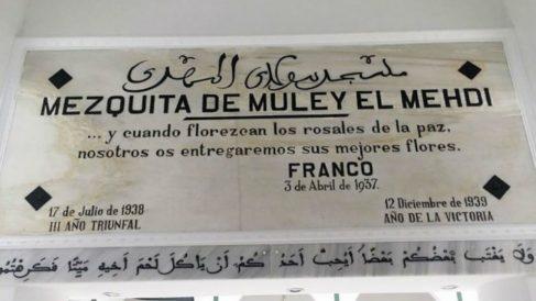 Mezquita de Muley el Mehdi