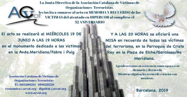 Torra y Colau ni contestaron a la invitación al acto del aniversario del atentado de Hipercor