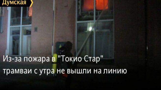 Al menos ocho muertos y 10 heridos al incendiarse un hotel en la ciudad ucraniana de Odesa