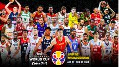 España sueña con ganar la Copa Mundial de Baloncesto por primera vez desde 2006.