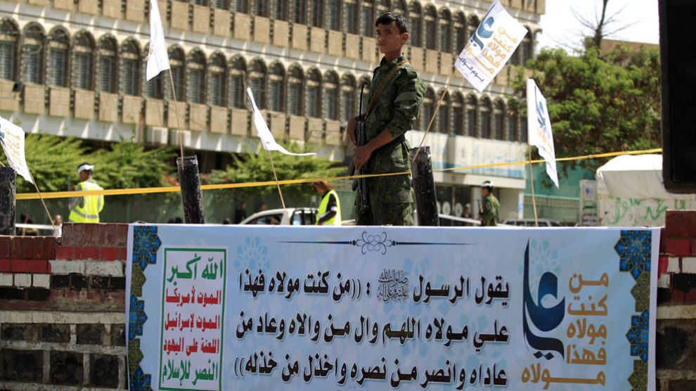 Fuerzas hutíes en Yemen (Foto: AFP)