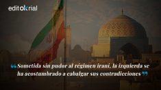opinion-editorial-Batet-Iran-interior
